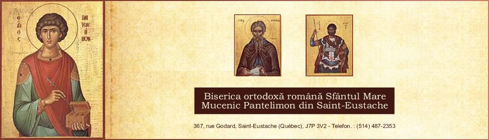 Biserica Sf. Pantelimon | Saint-Eustache